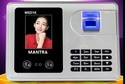 Mantra Bioface MSD1K Access Control System