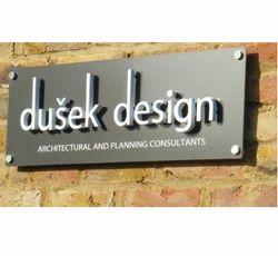 Designer Name Board