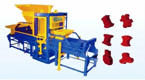 Automatic Paver Block Making Machine