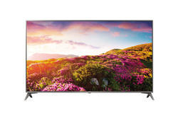 LG 65 Inch Video Wall Display Panel