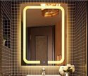Golden LED Mirror