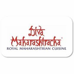 Diva Maharashtracha - Gift Card - Gift Voucher