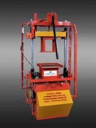 Vibrator Cum Manual Operated Block Machine (Single)