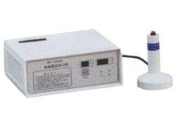 Induction  Sealer Manual Small