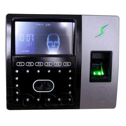 Face Recognition Machine