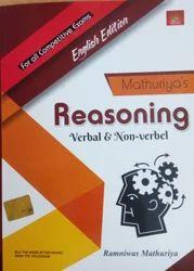 Reasoning English Edition