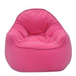 Prime Bean Bag Chairs Chair Bean Bag Latest Price Manufacturers Onthecornerstone Fun Painted Chair Ideas Images Onthecornerstoneorg