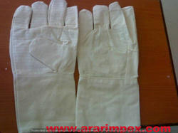 Steel Mill Gloves