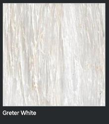Quartz Beige Polished Glazed Vitrified Tile
