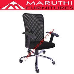 Mesh Back Revolving Chair