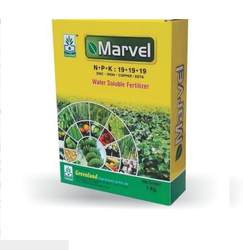 NPK 13:00:43 ( Marvel Gold) Fertilizer