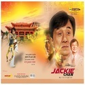 Jackie Chan Note Book
