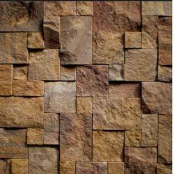 Rock Face Random Pattern Mosaic Tile