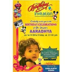 Rectangle handmade paper birthday invitation card rs 15 piece id birthday invitation card stopboris Gallery