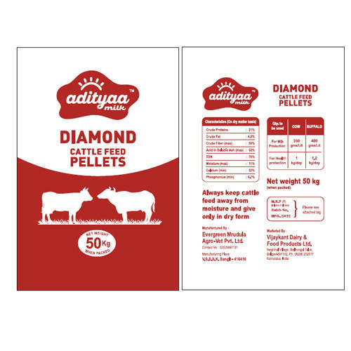 Diamond Cattle Feed Pellets
