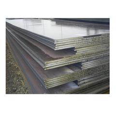 Aluminium Alloy Plate 32mm Grade 7075