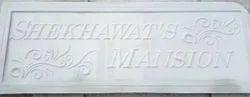 Stone Name Plate ART016