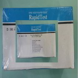 Dima Diagnostic (Bio Test Diagnostic) Rapid Test