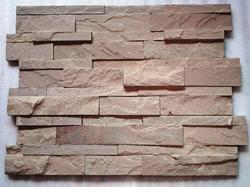 Beige Sand Stone Wall Cladding Tiles