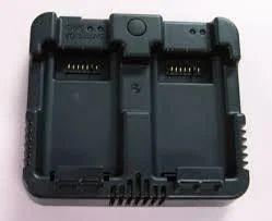 Nikon Nivo Battery Charger