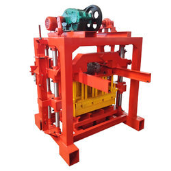 Hand Operated Double Block Vibrator Manual Machine