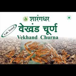 Sharangdhar Vekhand Churna 50 Gm