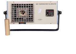 Negative Temperature Calibration Bath
