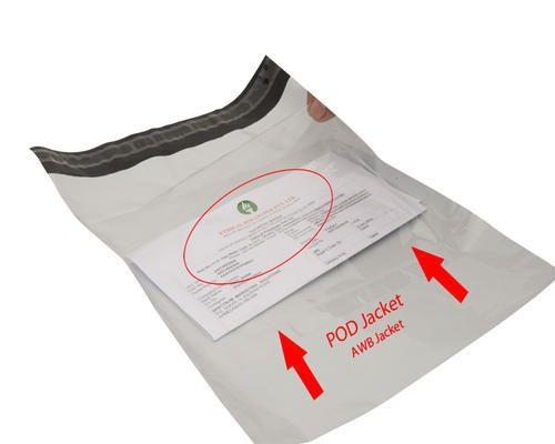 Online Selling Courier Envelopes
