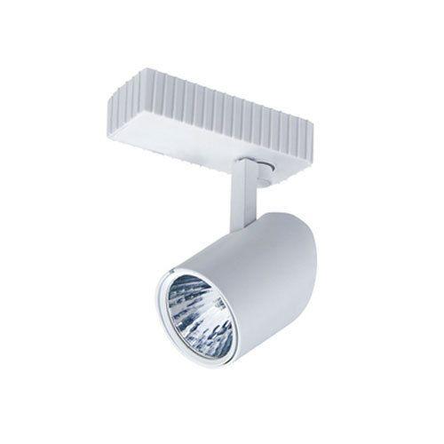 Led Track Lighting India: 7 Watt LED Track Light Importer From Chennai