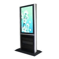 Textile Showroom Virtual Dressing Room Kiosk