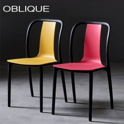 Oblique Designer Cafeteria Chair
