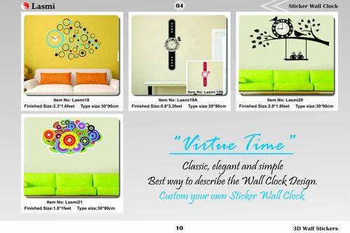 Sticker Wall Clock