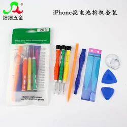iPhone Tool Kit 203