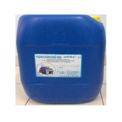 Medium Pressure Boiler Chemical