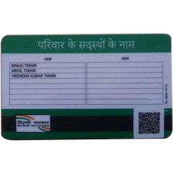 Health Card Printing Service