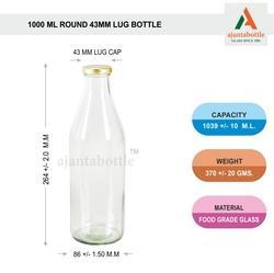 Milk Glass Bottle