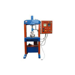 Semi Automatic Paper Plate Machine. Get Best Quote  sc 1 st  Aman Impex & Paper Plate Making Machine - Automatic Vertical Paper Plate Machine ...