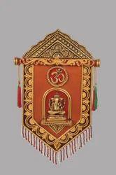 Small Oblam Ganesh