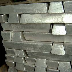 Nickel Beryllium Ingot