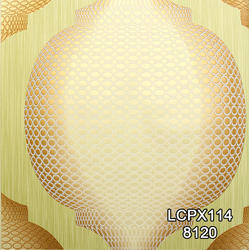 Decorative Wallpaper X-114-8120