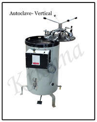 Manidharma Double Walled Sterilizer