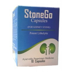 Herbal Kidney Stone Removal Capsules