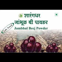 Sharangdhar Jambhulbeej Churna 50 Gm