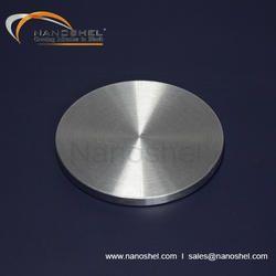 Aluminum Sputtering Targets(Al)