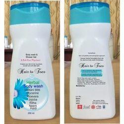 Aloe Vera Herbal Body Lotion