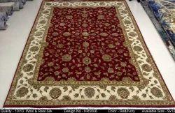 Handknotted Silk & Wool Carpet
