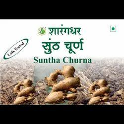 Sharangdhar Soonth Churna 50 Gm