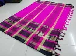 Pure Soft Poly Silk Jacquard Saree With Jahalar & Double Blouse Piece