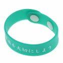Button Wristbands