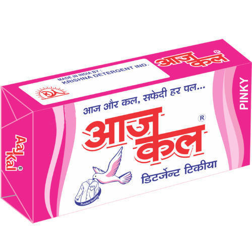 Aaj Kal Pinky Detergent Cake